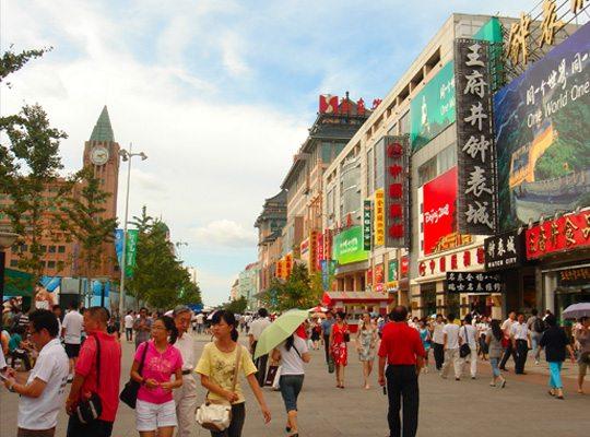 Emprendedor del mes: Cómo hacer negocios en China